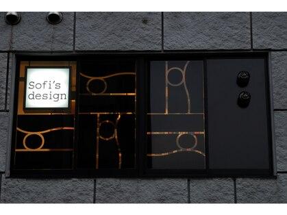 ソフィーズデザイン(Sofi's design)の写真