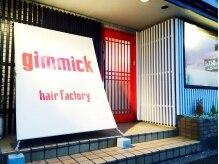 ギミック ヘア ファクトリー(gimmick hair factory)の雰囲気(扉を開けると広がるコンフォート空間)