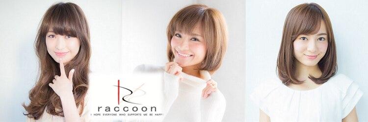 ヘアーリゾートサロン ラクーン 水戸店(Hair resort salon raccoon)のサロンヘッダー
