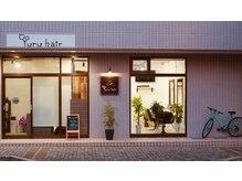ユルヘアー(YURUHAIR)の雰囲気(グラントホテルの通り沿いにあります♪クロスバイクが目印!)