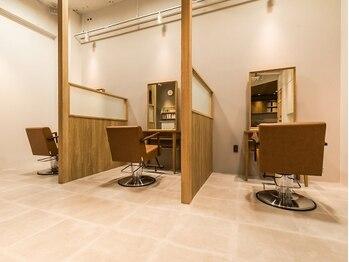 スーリール 今宿店(Sourire)の写真/▼▽周りが気にならない半個室のプライベートな空間でゆったりとくつろげる▽▼