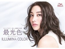 髪再生イルミナカラー導入しました。吉祥寺エリアで最安値になります。絶対オススメ透明感アップ ¥5700