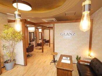 ヘアーデザイングランツ(Hair Design GLANZ)の写真/平日限定クーポン有り♪カット+カラー+トリートメント¥14040→¥11880に!!他にもお得なクーポン有☆