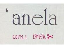 アネラ(anela)