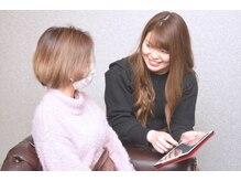 【電子カルテ】で客様の好みや技術履歴をしっかり記録!髪型の仕上がりも写真で残せるのでいつ来ても安心♪