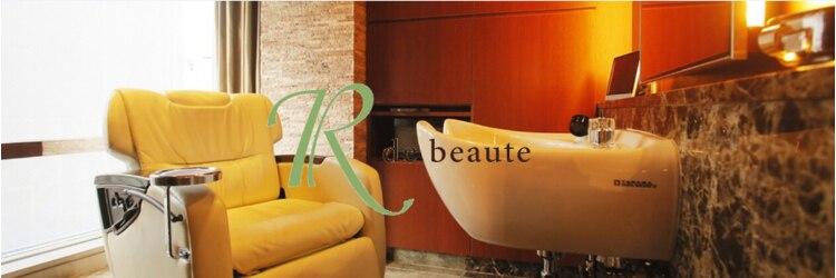 アールドボーテ 理容室(R de Beaute)のサロンヘッダー