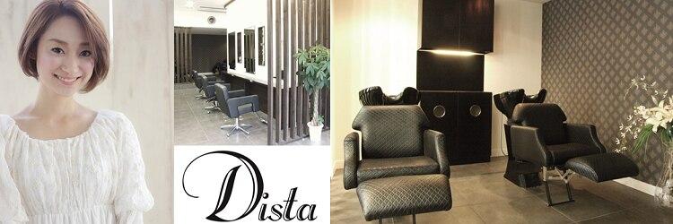 ディスタ(Dista)のサロンヘッダー