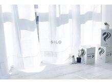 シロ(silo)