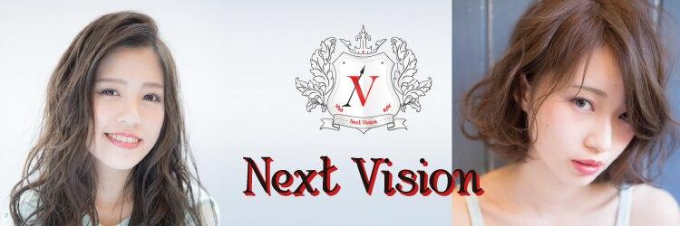 ネクスト ヴィジョン(NEXT VISION)のサロンヘッダー