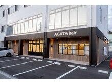 アガタヘアー(AGATA hair)の雰囲気(店舗正面10台が駐車場です!ブロックにAGATAと書いてます!)