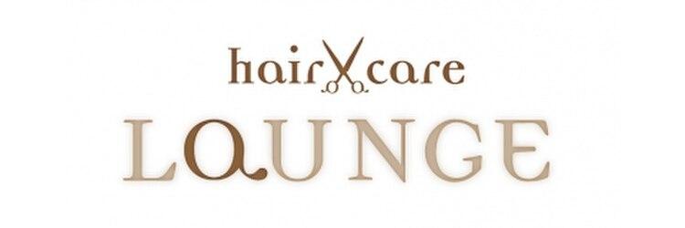 ヘアケア ラウンジ(hair care LaUNGE)のサロンヘッダー