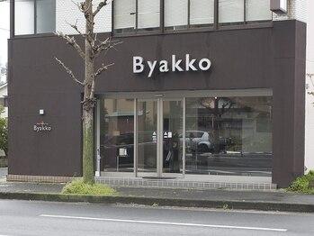 ヘアーメイクアップ ビャッコアトリウム(Byakko atrium)の写真/ビジネススタイルからカジュアルスタイルまで幅広く対応☆