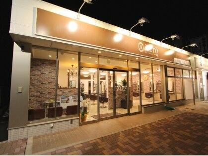 アルト 稲毛店(ALTO)の写真