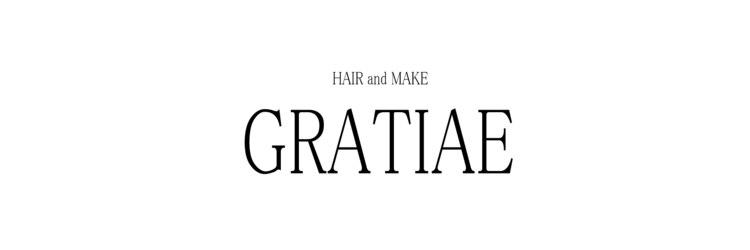 ヘアアンドメイクグラチア(HAIR and MAKE GRATIAE)のサロンヘッダー