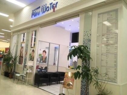 ピュアウォーター 東雲店(Pure Water)の写真