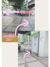 店舗までの道のりです(JR水道橋駅東口、都営三田線A2出口より)
