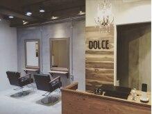 ヘアーメイク ドルチェ(Hair make DOLCE)の雰囲気(4席だけのプライベートサロンHair make DOLCE♪)