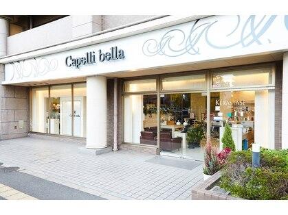 カペリベラ CapelliBella 香里園店の写真