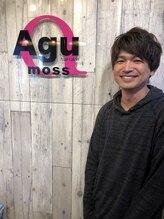 アグ ヘアー モス 中央林間店(Agu hair moss)川井 将太郎