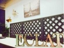 エクラ 大街道店(e'clat)の雰囲気(最大8席まで完備の施術席。お友達や家族ともお気軽に♪)
