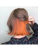 スピカ(Spica*)オレンジインナーカラー