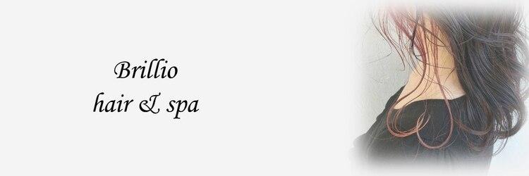ブリリオ ヘアーアンドスパ(Brillio hair&spa)のサロンヘッダー