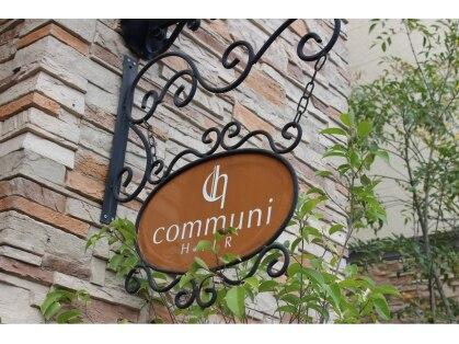 コミュニヘア(communi Hair)の写真