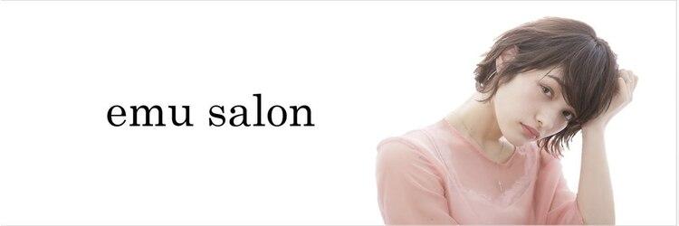 エムサロン(emu salon)のサロンヘッダー