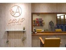アラウンド ヘアラウンジ(AROUND hair lounge)