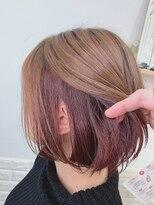 リアンフォーヘアー(Lien for hair)暖色系インナーカラー