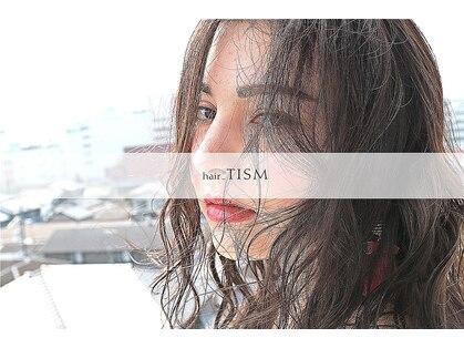 ヘアーティズム ナラマチ(hair-TISM Naramachi)の写真