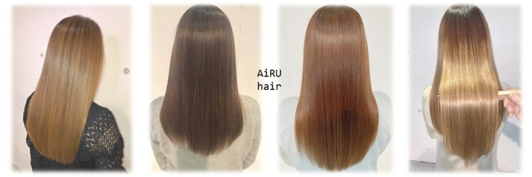 アイル ヘア(AIRU hair)のサロンヘッダー