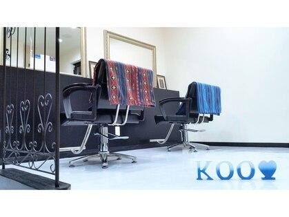 ヒーリングヘアーサロン コー(Healing Hair Salon Koo)の写真