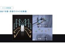ラウンジ モリオ イケブクロ(Lounge MORIO Ikebukuro)の雰囲気(新型コロナウィルス不活化エビデンス取得の空気清浄機を使用☆)