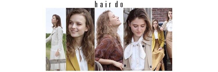 ヘアドゥ 千葉店(hair do)のサロンヘッダー