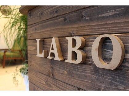 ラボ(LABO)の写真