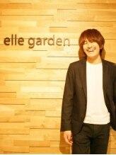 エル ガーデン(elle garden)井上 雄太