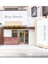 メアリーハリス(Mary Harris)初回の方へ