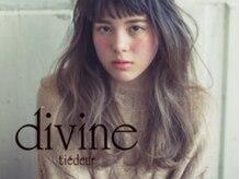 ディバイン ティエドゥール お花茶屋(divine tiedeur)