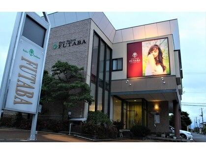 ヘアーパレス フタバ(Hair palace FUTABA)の写真