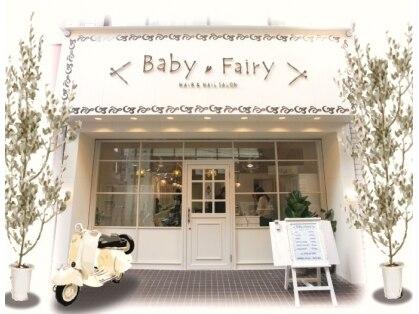 ベビーフェアリー 西宮北口店(Baby Fairy)の写真