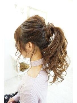 ヘアアンドメイクジップ恵比寿 (Hair&Make ZIP)ガーリーポニーテール