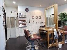イノセント ヘアーアンドメイク 青葉台(innocent hair&make)の雰囲気(オーナー一人で営業のこだわりの貸し切り空間になります)