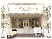 """ベビーフェアリー 西宮北口店(Baby Fairy)の雰囲気(""""ようこそBaby Fairyへ""""美フォルムを追及しましょう☆)"""