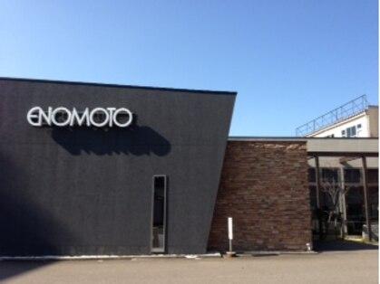 エノモト(ENOMOTO)の写真