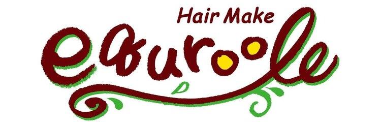 ヘアメイク エクルール(HairMake equroole)のサロンヘッダー