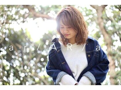 アール 西新井店(ar)の写真