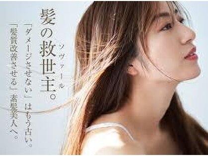 リリ(Liri material care salon by JAPAN)の写真