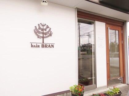 ヘアー ブラン hair BRANの写真
