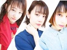 「熊本で似合わせが上手な美容室」といえばmorio!技術の秘密を少し公開・・・